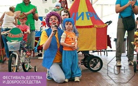 КЦ «Зеленоград» проведет конкурс креативных колясок, самокатов и велосипедов